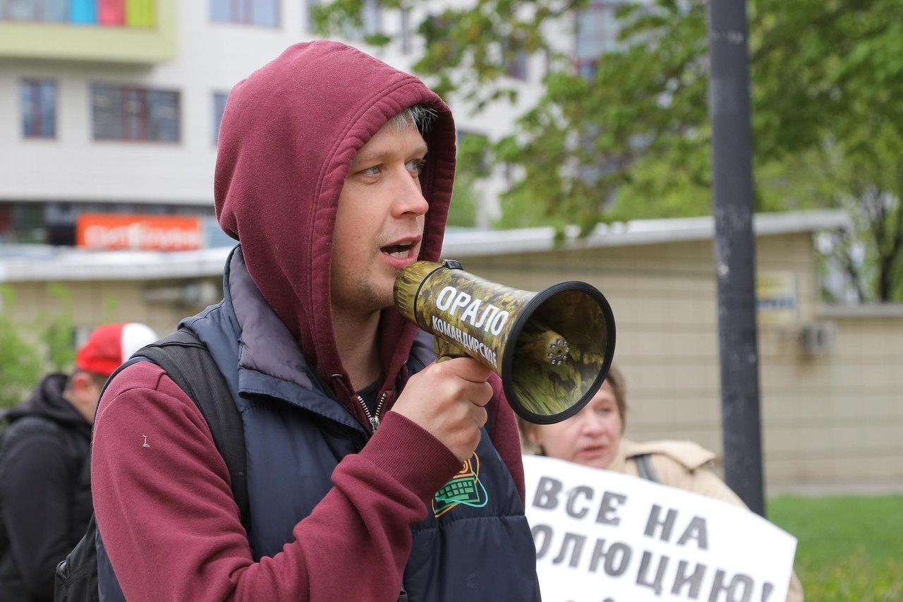 Мир, май, Монстрация! В Белгороде состоялась массовая художественная акция, фото-2