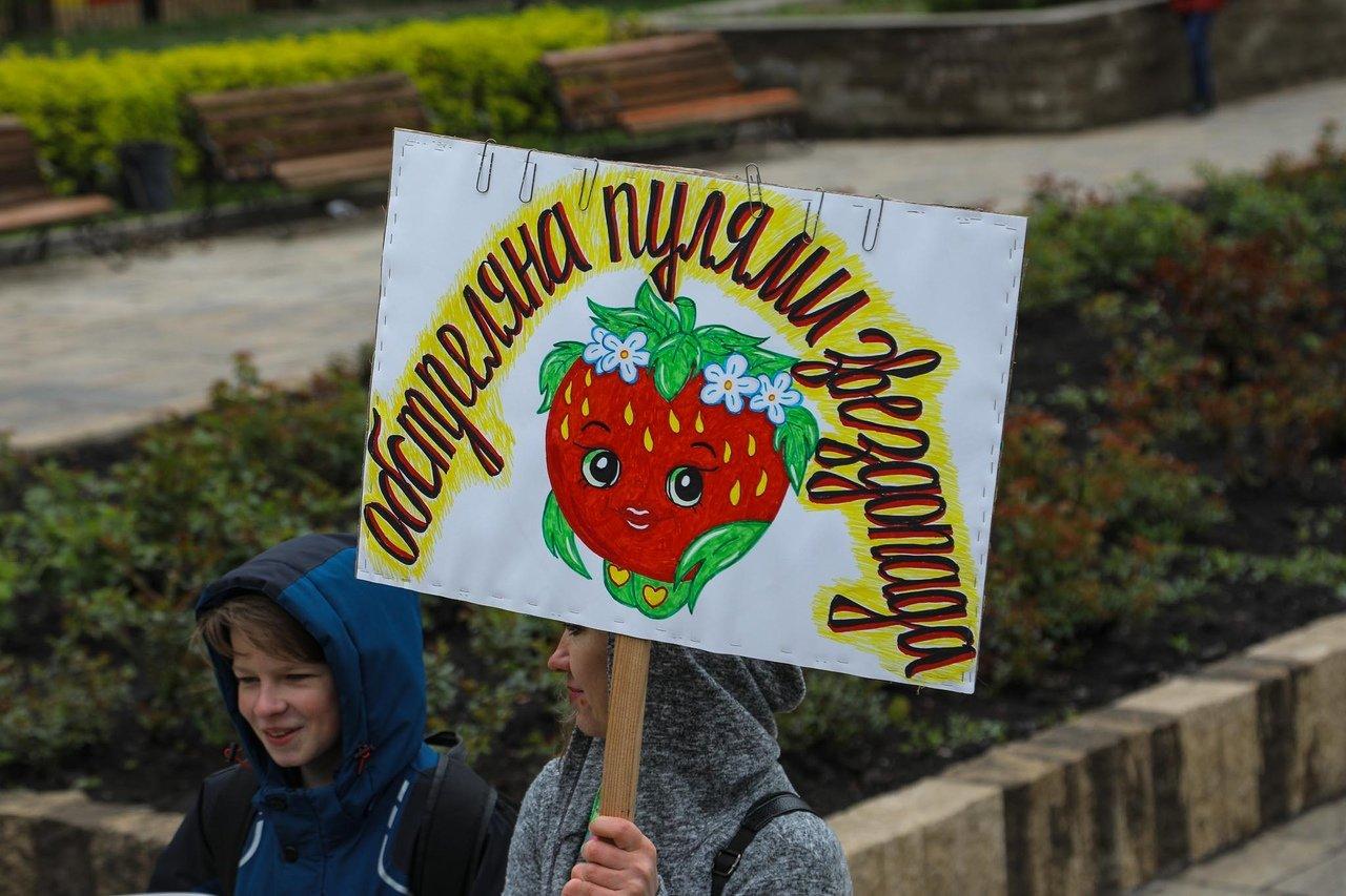 Мир, май, Монстрация! В Белгороде состоялась массовая художественная акция, фото-18