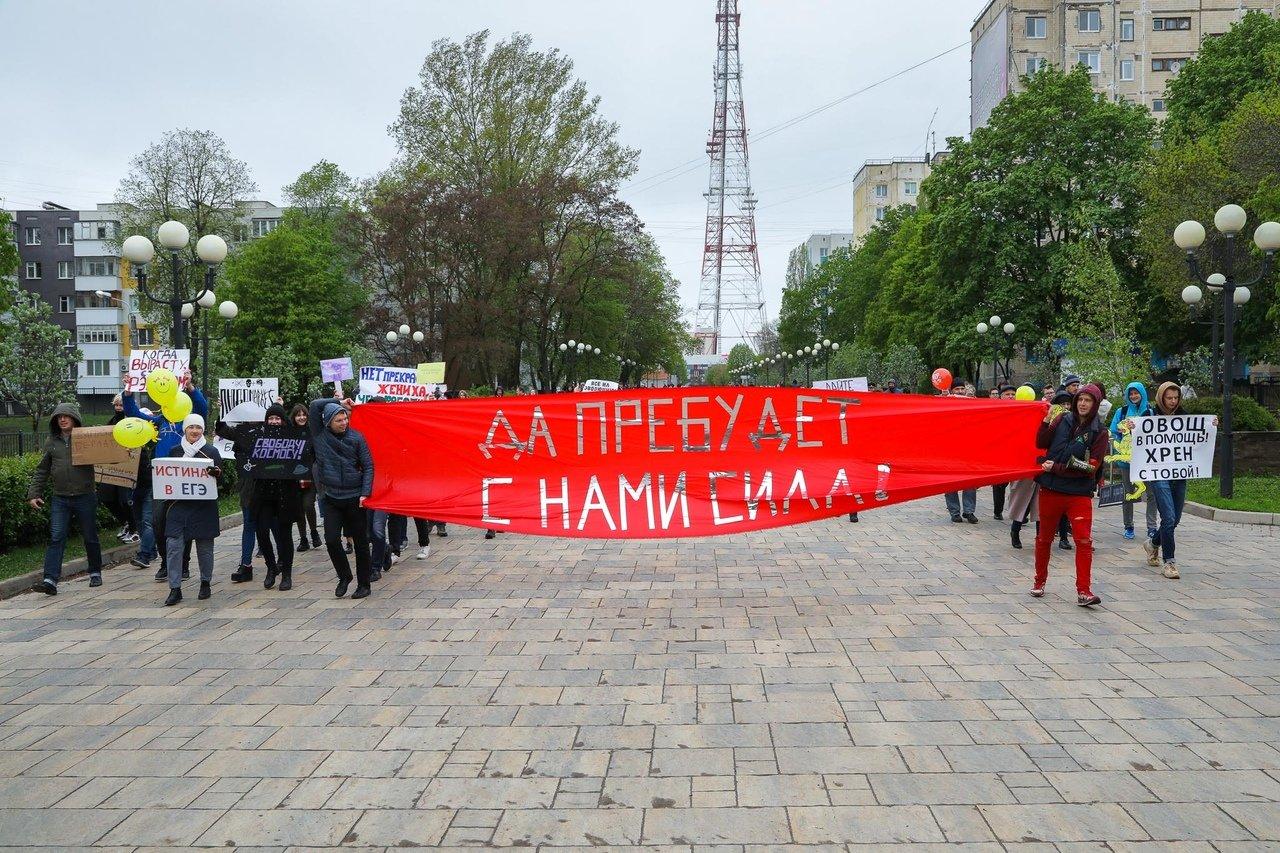 Мир, май, Монстрация! В Белгороде состоялась массовая художественная акция, фото-1