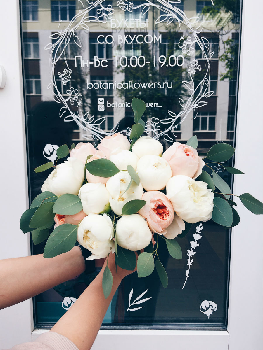Поймать свадебный букет невесты. Что надо делать на чужой свадьбе, чтобы скоро выйти замуж, фото-7