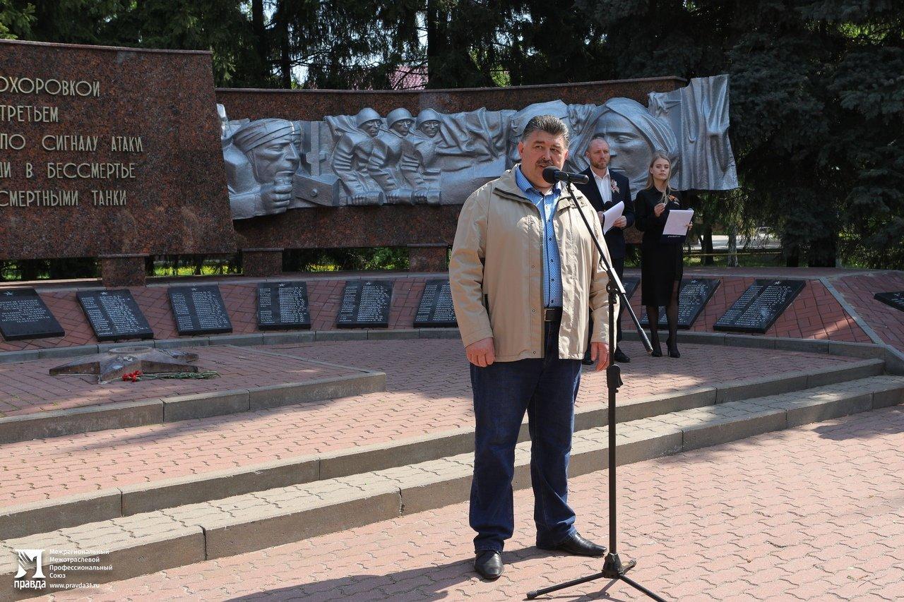 Профсоюз «Правда» организовал поездку ветеранов и школьников на Третье ратное поле России, фото-2