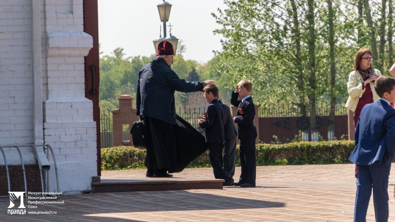 Профсоюз «Правда» организовал поездку ветеранов и школьников на Третье ратное поле России, фото-7