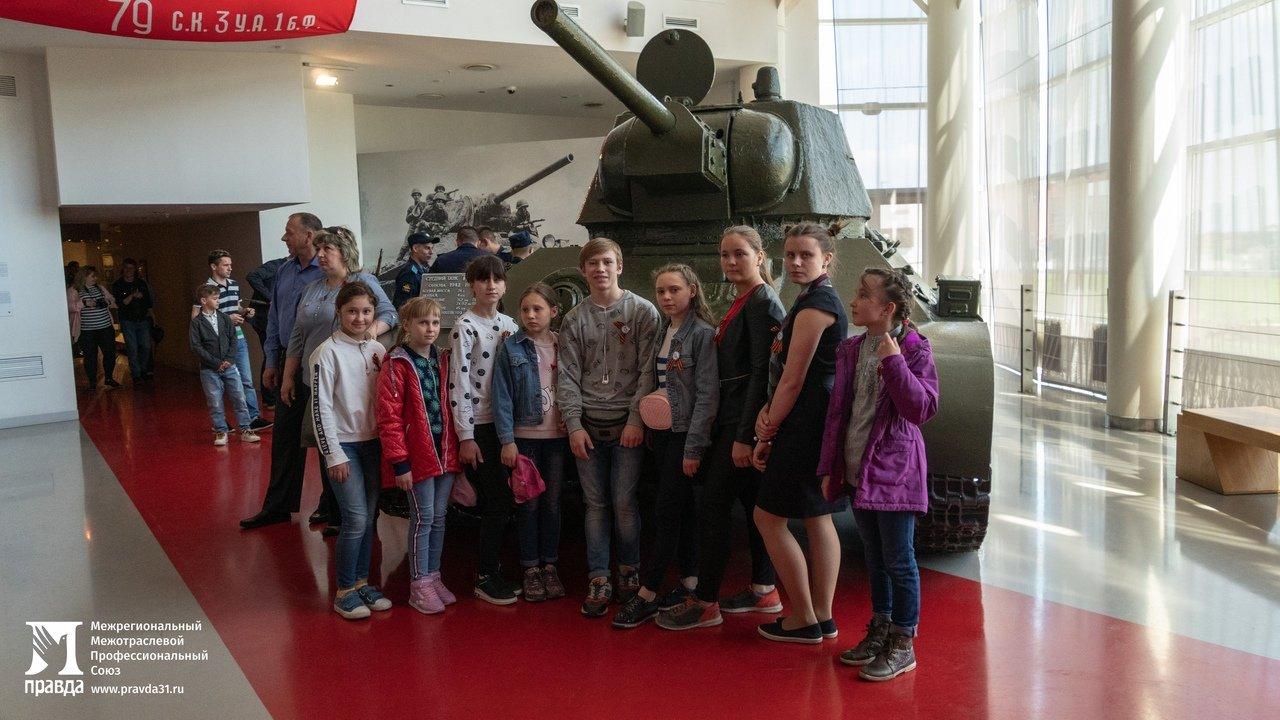 Профсоюз «Правда» организовал поездку ветеранов и школьников на Третье ратное поле России, фото-10