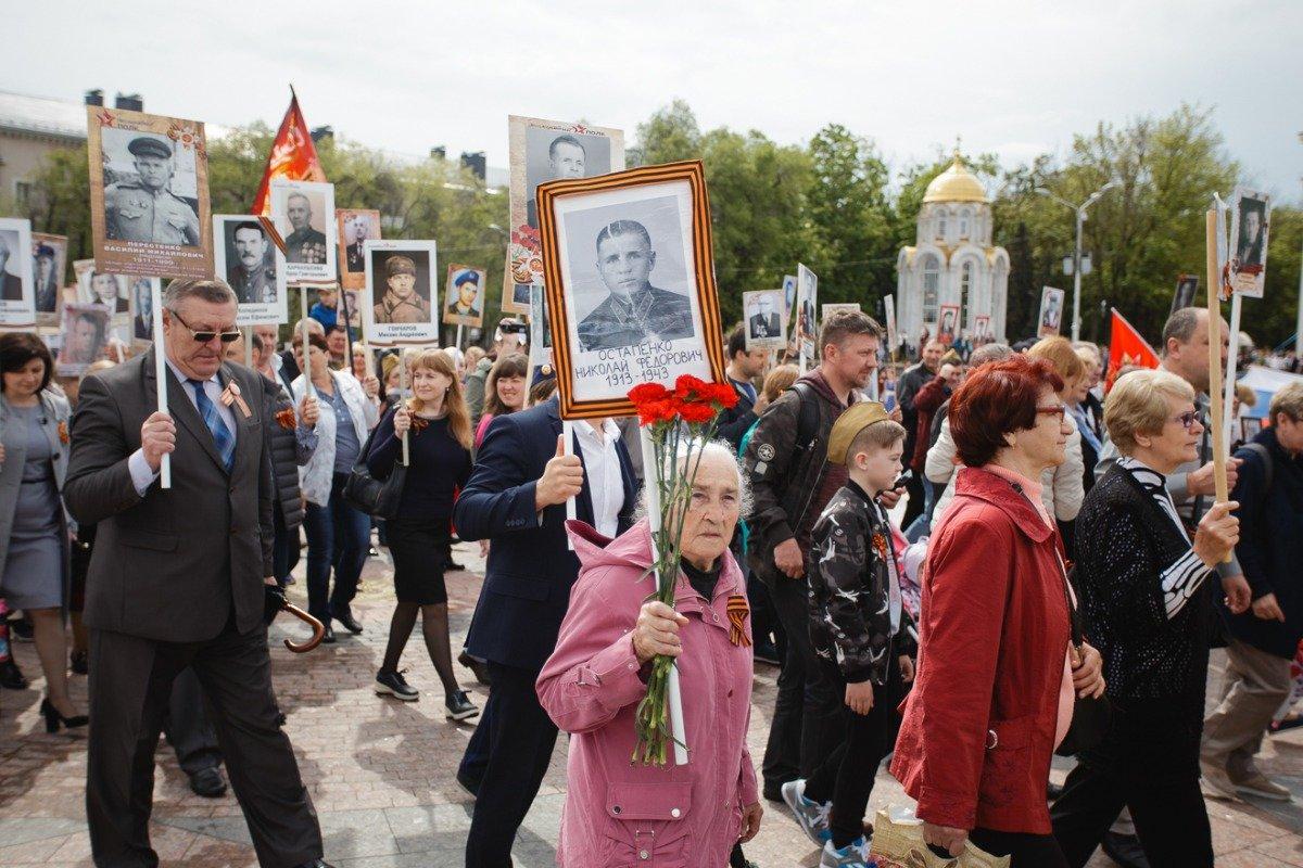 Десятки тысяч белгородцев поучаствовали в шествии «Бессмертного полка», фото-13, Фото: пресс-центр губернатора и правительства Белгородской области
