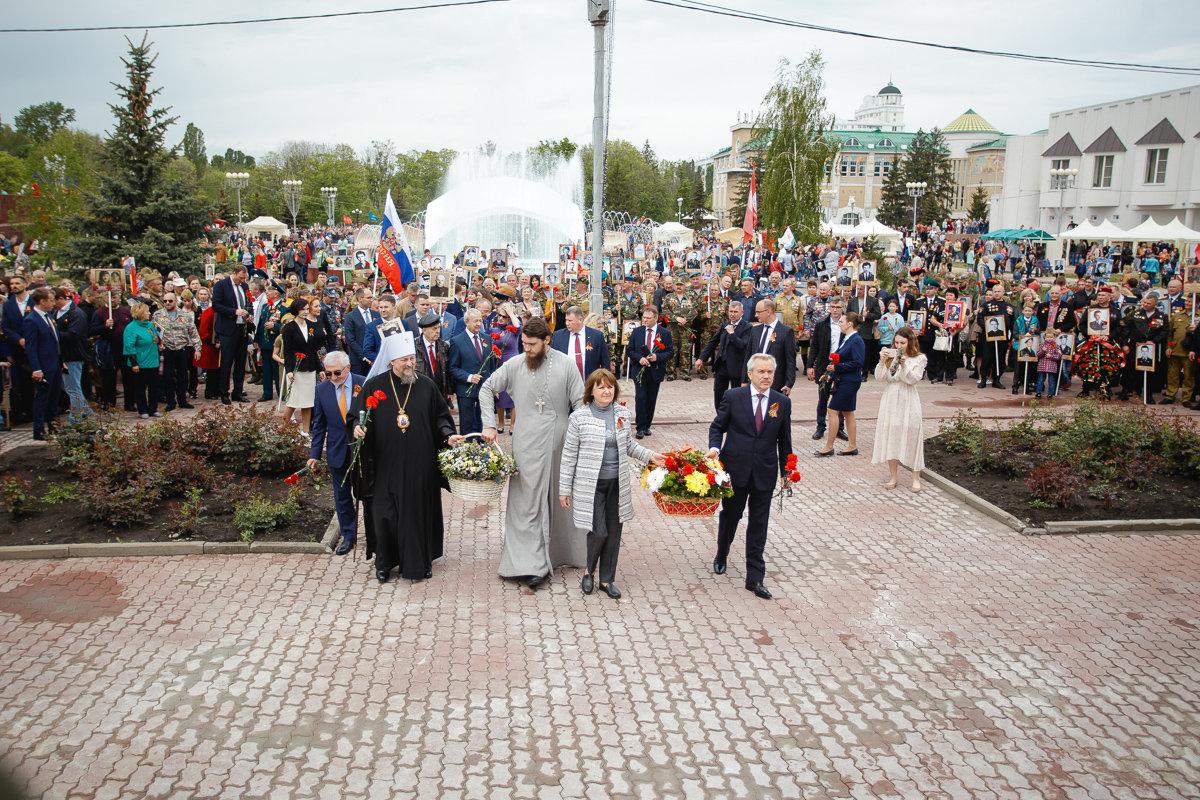 Десятки тысяч белгородцев поучаствовали в шествии «Бессмертного полка», фото-1, Фото: пресс-центр губернатора и правительства Белгородской области