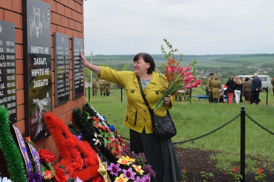 В Ливенке увековечили память умерших от ран в госпитале советских воинов, фото-2