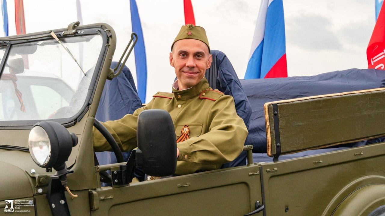 Профсоюз «Правда» организовал в Белгороде масштабный патриотический автопробег, фото-8