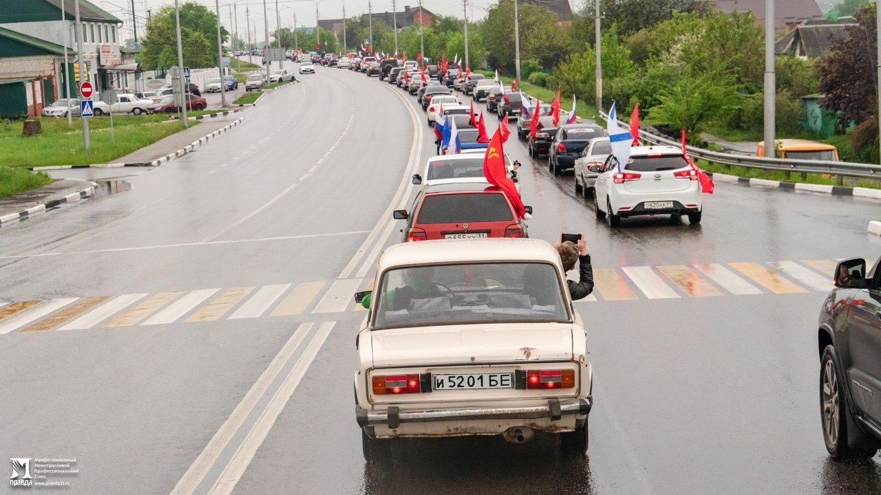 Профсоюз «Правда» организовал в Белгороде масштабный патриотический автопробег, фото-9