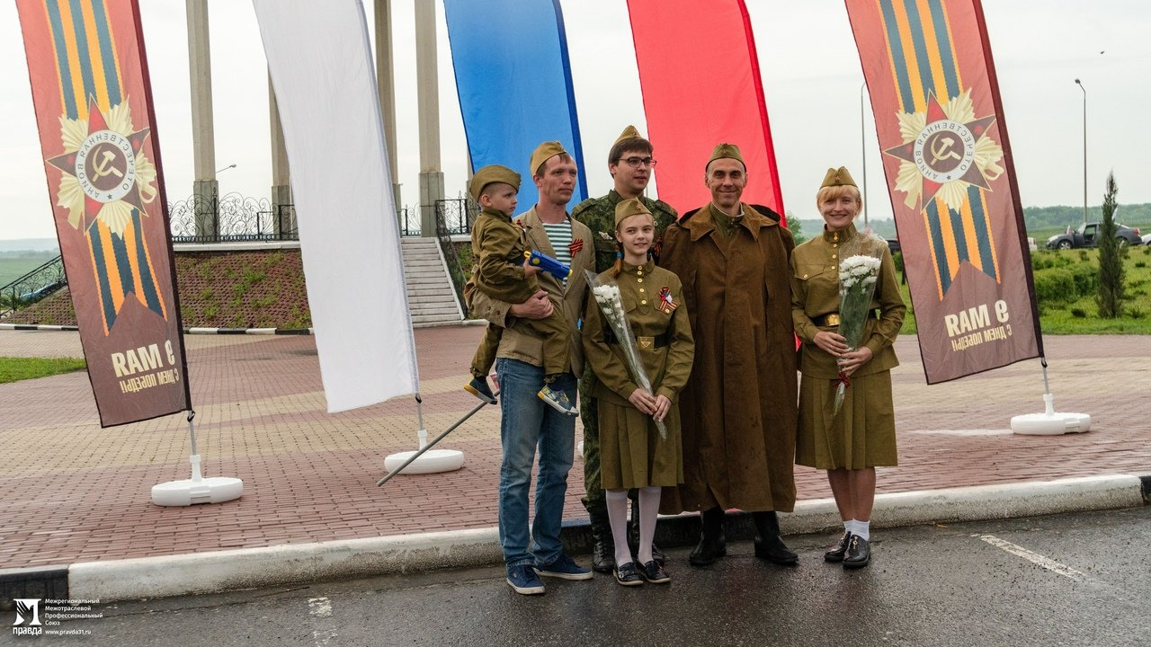 Профсоюз «Правда» организовал в Белгороде масштабный патриотический автопробег, фото-3