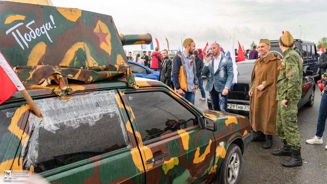 Профсоюз «Правда» организовал в Белгороде масштабный патриотический автопробег, фото-5
