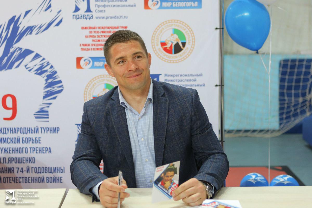 Международный турнир по греко-римской борьбе в Белгороде собрал более 250 участников, фото-5