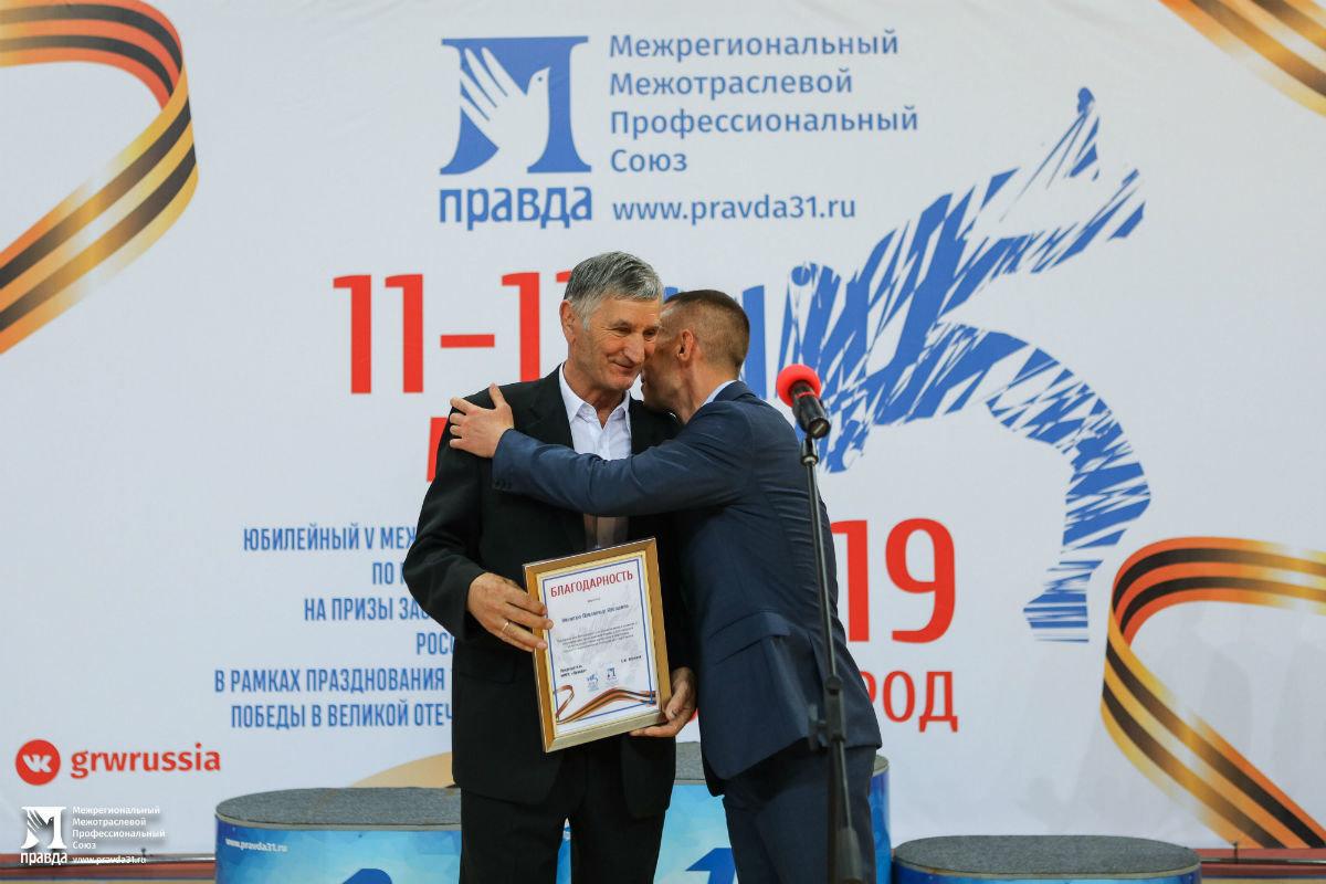 Международный турнир по греко-римской борьбе в Белгороде собрал более 250 участников, фото-8