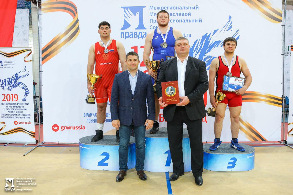 Международный турнир по греко-римской борьбе в Белгороде собрал более 250 участников, фото-31
