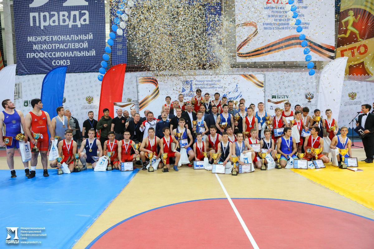 Международный турнир по греко-римской борьбе в Белгороде собрал более 250 участников, фото-32