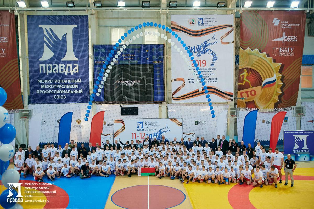 Международный турнир по греко-римской борьбе в Белгороде собрал более 250 участников, фото-33