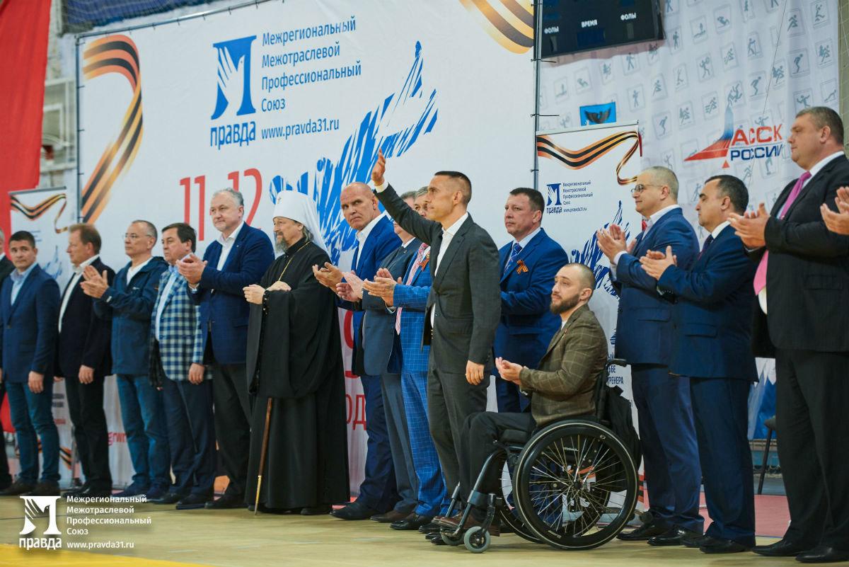 Международный турнир по греко-римской борьбе в Белгороде собрал более 250 участников, фото-9