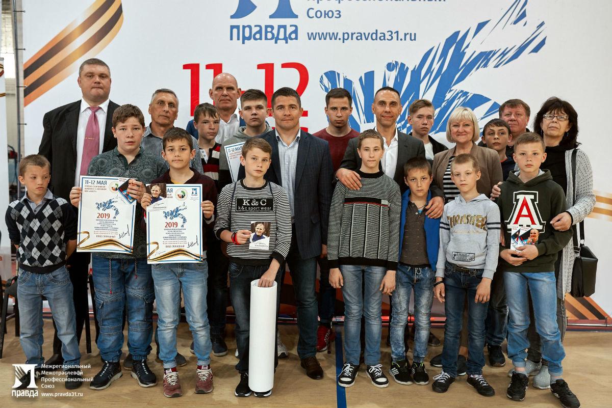 Международный турнир по греко-римской борьбе в Белгороде собрал более 250 участников, фото-34