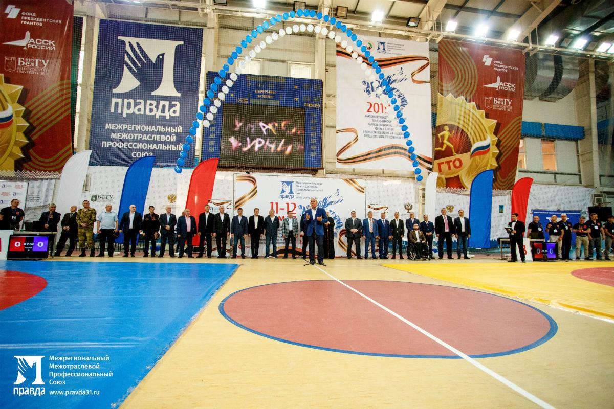 Международный турнир по греко-римской борьбе в Белгороде собрал более 250 участников, фото-24