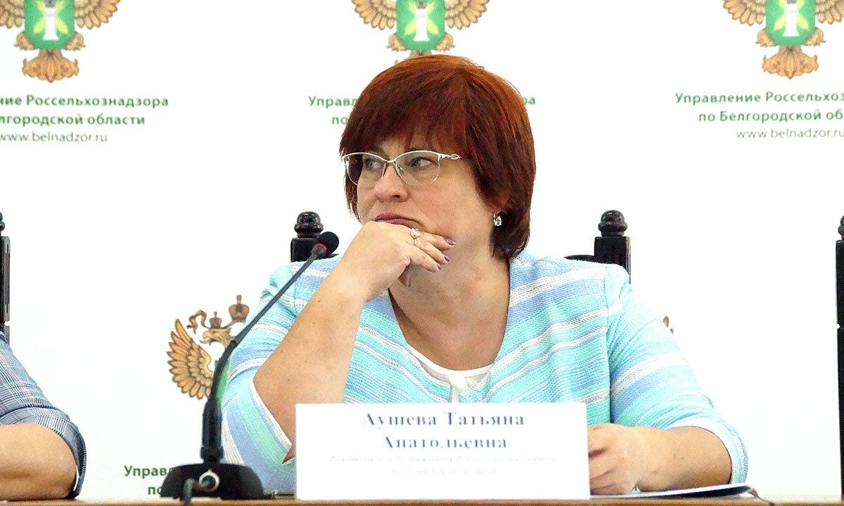 Татьяна Аушева - Сергей Егоров