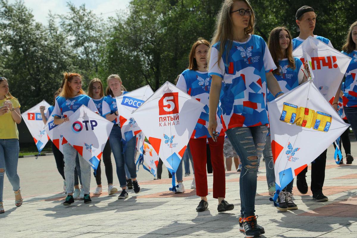Воздушные змеи встретили переход Белгорода на «цифру», фото-10