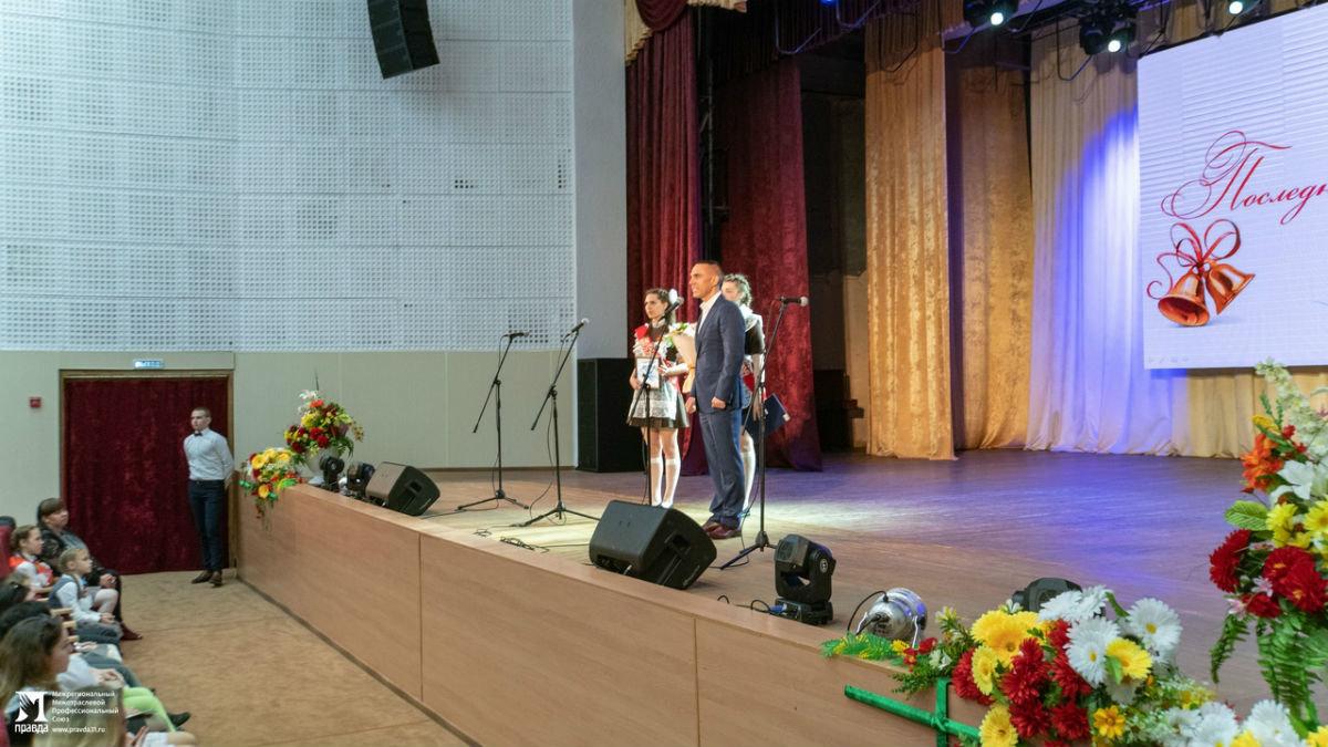 Сергей Фуглаев поздравил учащихся белгородской школы №20 с последним звонком, фото-7