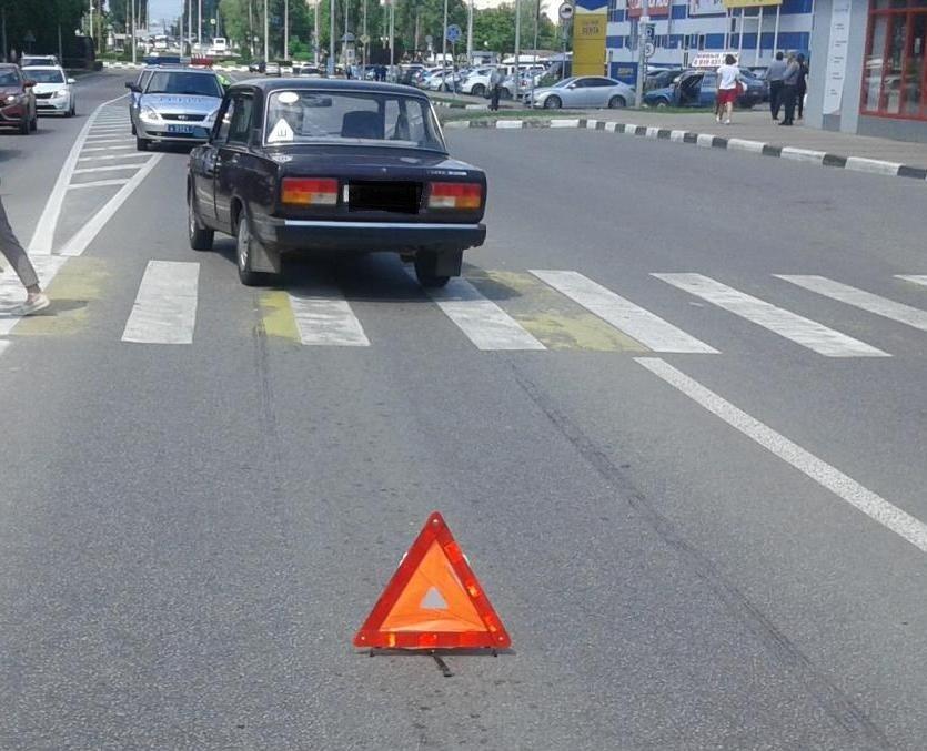 В Белгороде около «Ленты» сбили двух пешеходов, фото-1