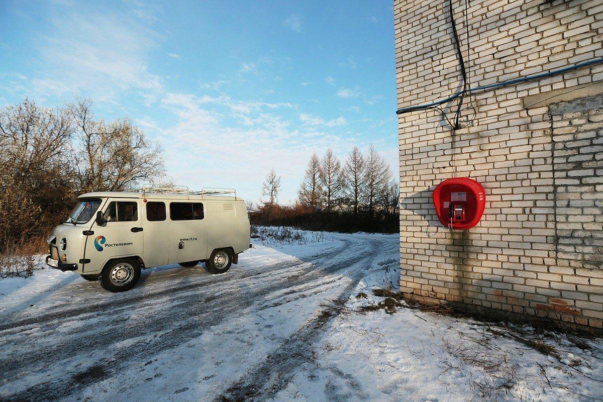 Междугородные звонки с таксофонов станут бесплатными, фото-1