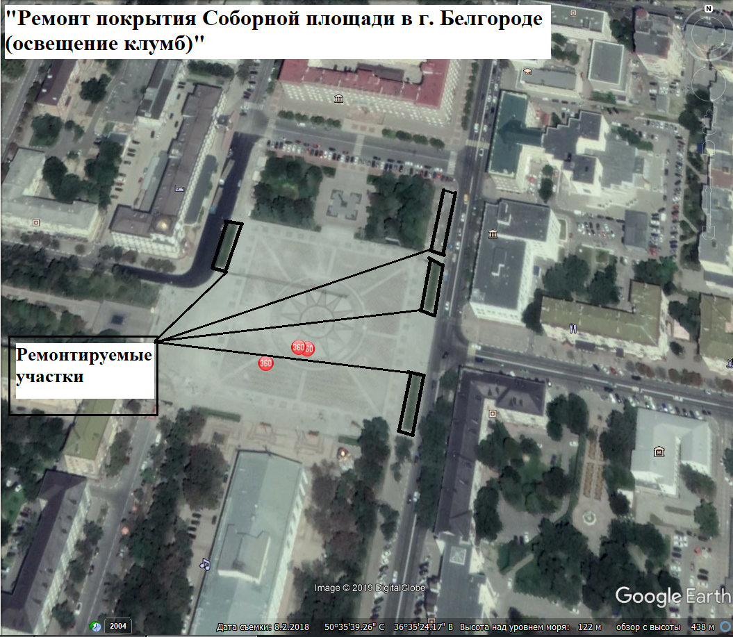На Соборной площади Белгорода засияют клумбы, фото-1