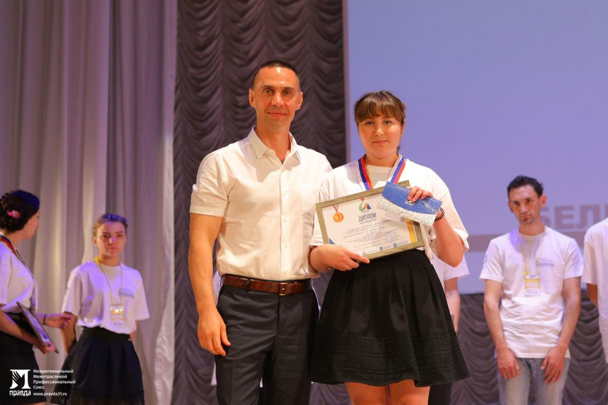 Победители «Абилимпикс» пройдут оплачиваемую практику от профсоюза «Правда», фото-6