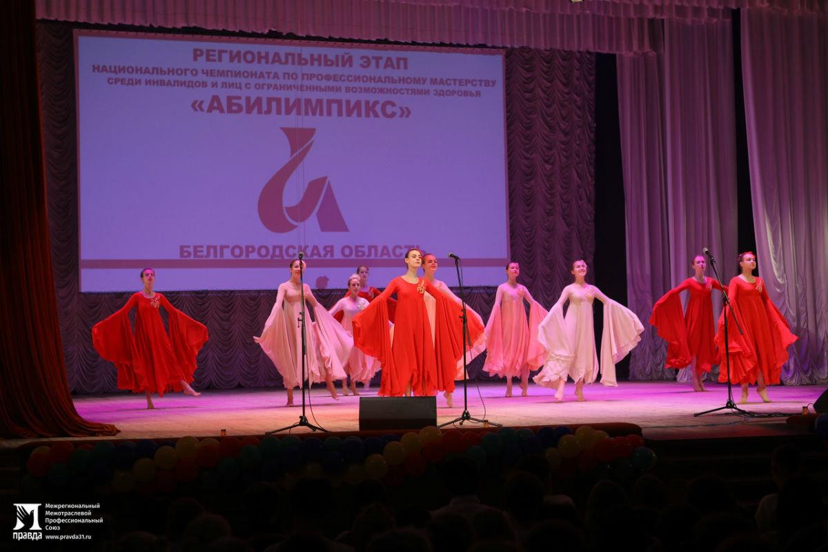 Победители «Абилимпикс» пройдут оплачиваемую практику от профсоюза «Правда», фото-11