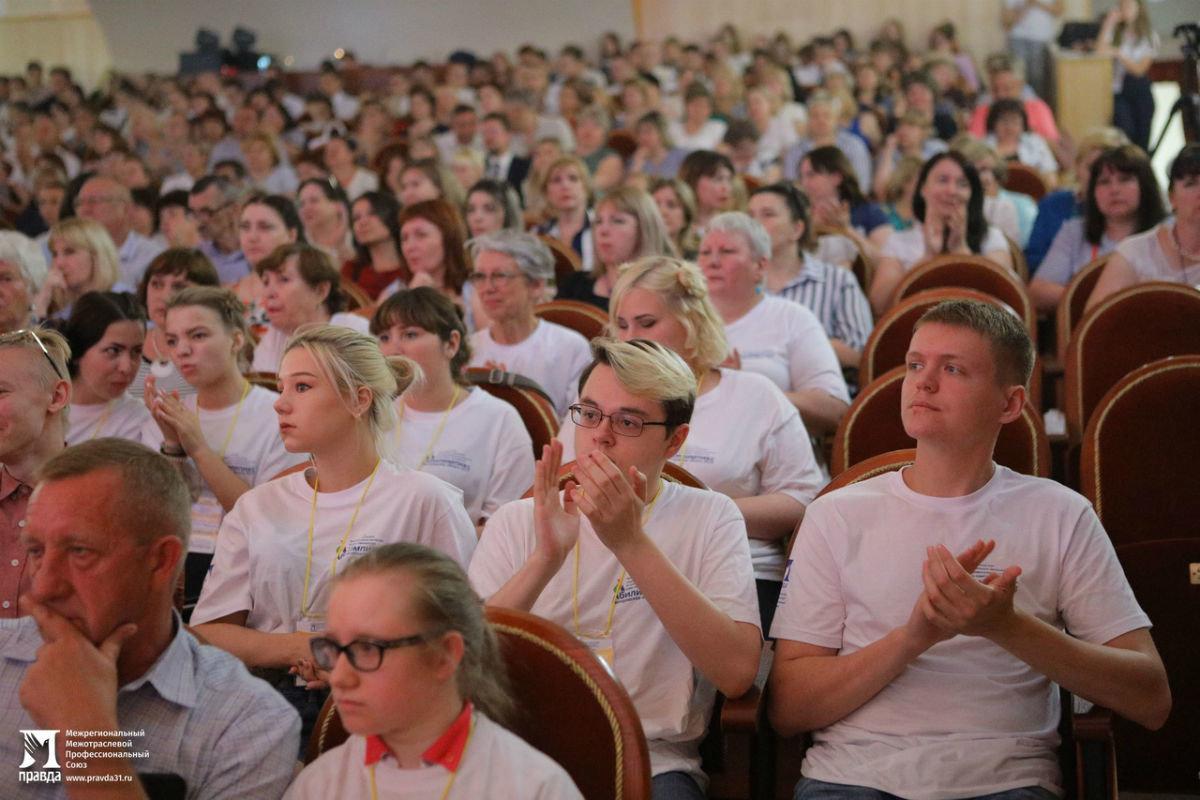 Победители «Абилимпикс» пройдут оплачиваемую практику от профсоюза «Правда», фото-7