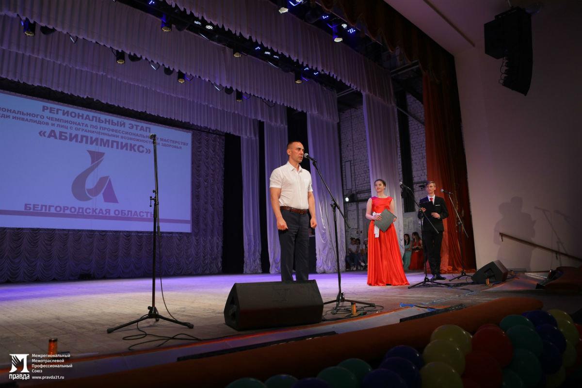 Победители «Абилимпикс» пройдут оплачиваемую практику от профсоюза «Правда», фото-5