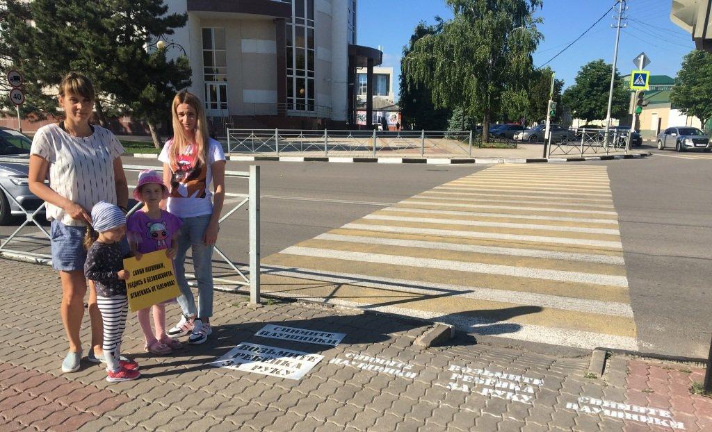 В Белгороде на пешеходных переходах нанесли предупреждающие надписи, фото-3