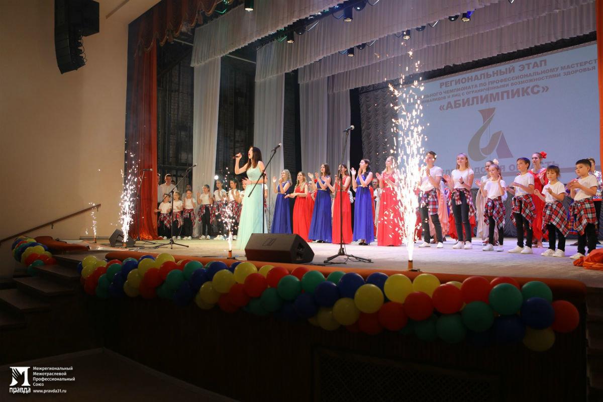 Победители «Абилимпикс» пройдут оплачиваемую практику от профсоюза «Правда», фото-13