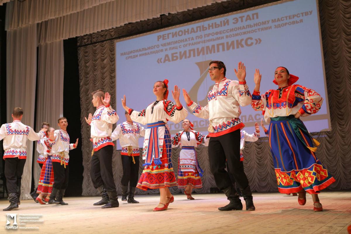 Победители «Абилимпикс» пройдут оплачиваемую практику от профсоюза «Правда», фото-12