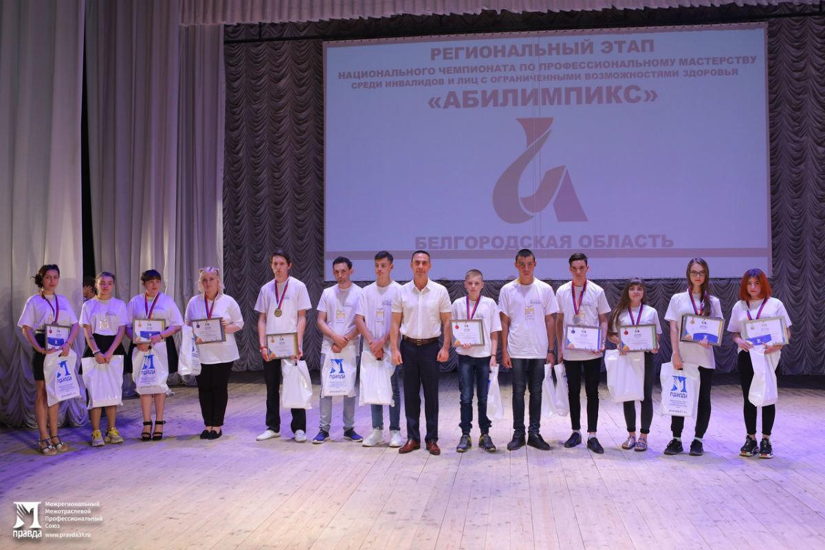 Победители «Абилимпикс» пройдут оплачиваемую практику от профсоюза «Правда», фото-2