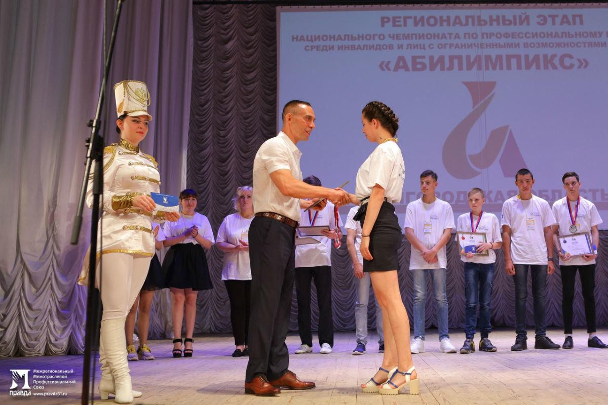 Победители «Абилимпикс» пройдут оплачиваемую практику от профсоюза «Правда», фото-1