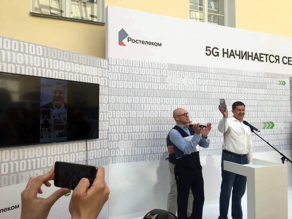 Первый международный видеозвонок совершён в российских сетях 5G, фото-1