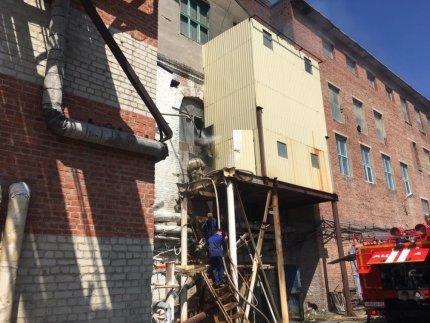 В Белгороде произошёл пожар на заводе «Цитробел», фото-1