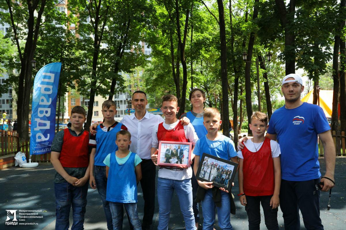Профсоюз «Правда» поздравил юных белгородцев с Днём защиты детей, фото-13