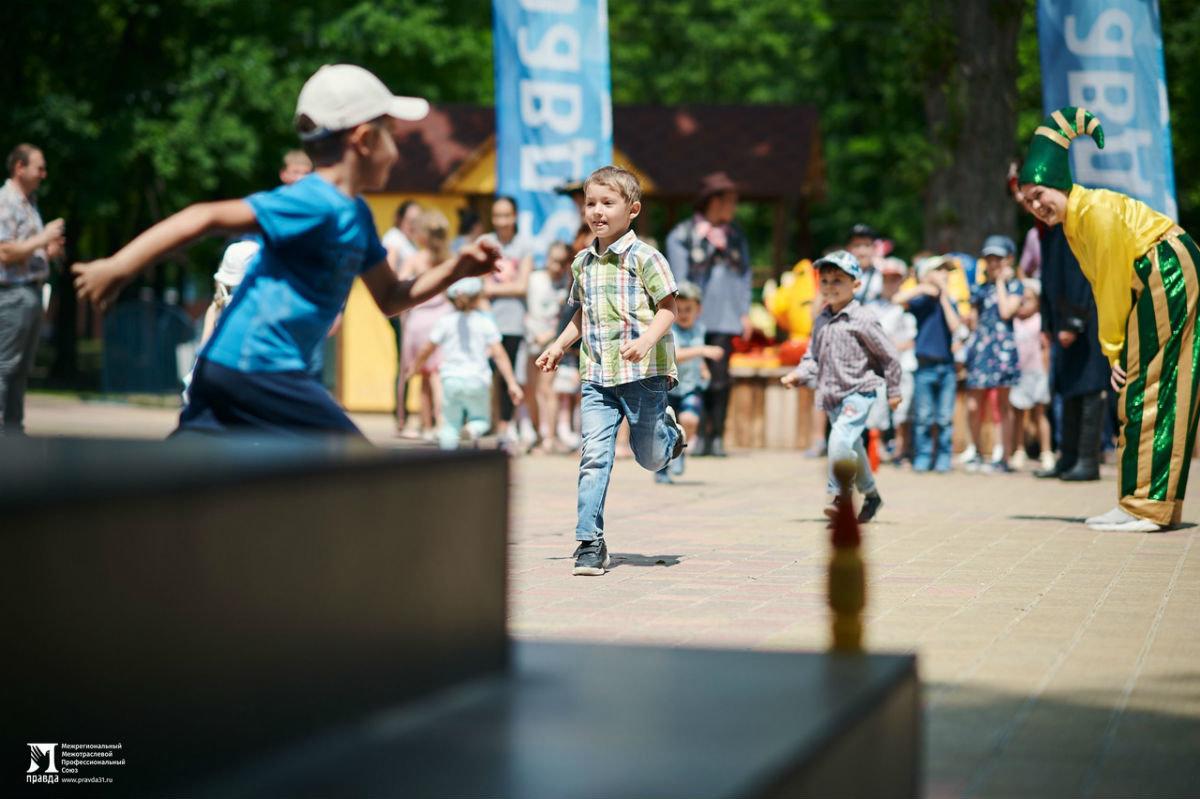 Профсоюз «Правда» поздравил юных белгородцев с Днём защиты детей, фото-14