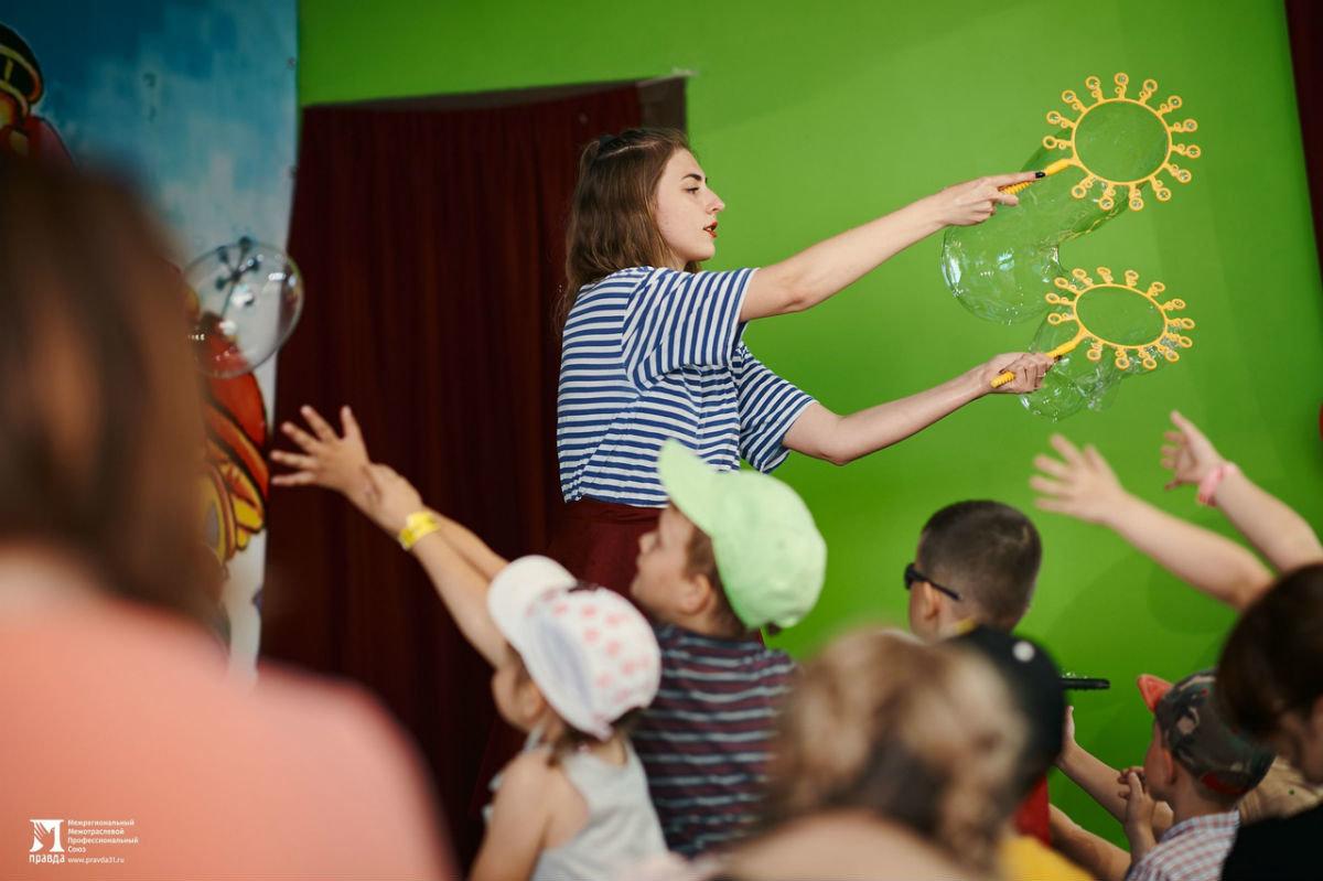 Профсоюз «Правда» поздравил юных белгородцев с Днём защиты детей, фото-15