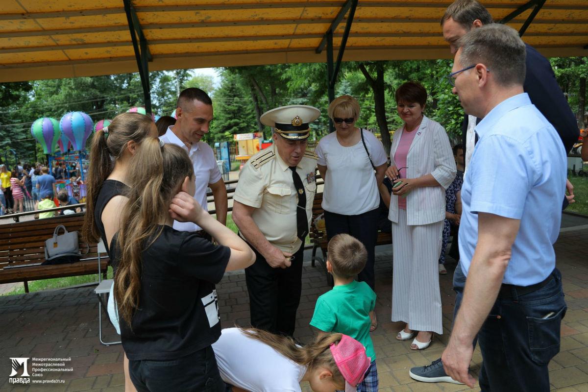 Профсоюз «Правда» поздравил юных белгородцев с Днём защиты детей, фото-17