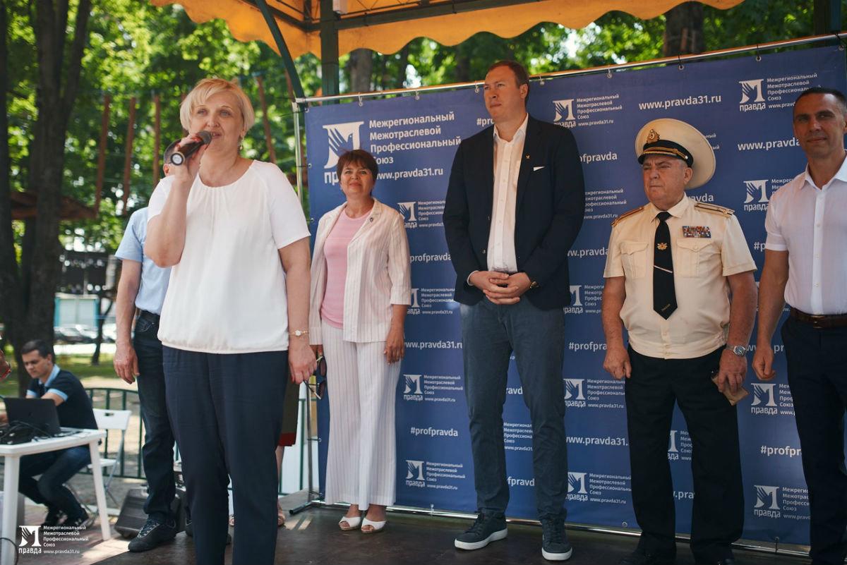 Профсоюз «Правда» поздравил юных белгородцев с Днём защиты детей, фото-1