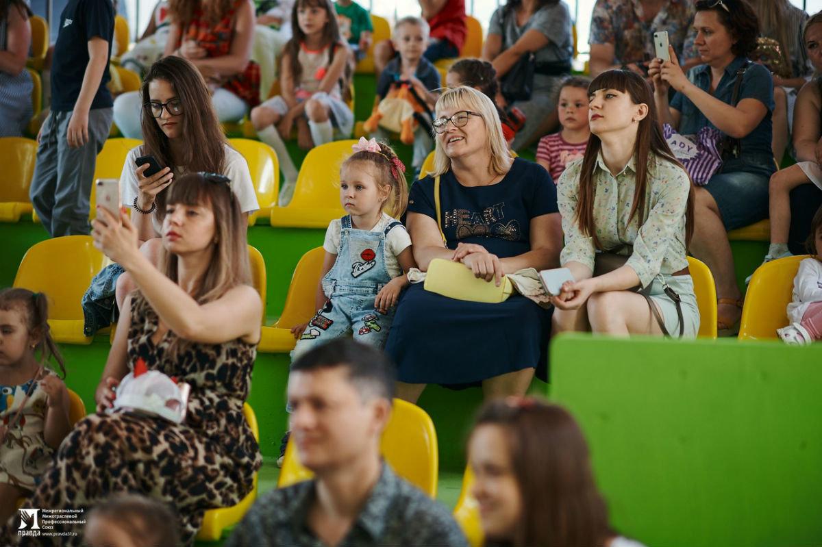 Профсоюз «Правда» поздравил юных белгородцев с Днём защиты детей, фото-2