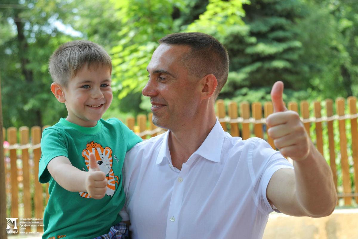 Профсоюз «Правда» поздравил юных белгородцев с Днём защиты детей, фото-4