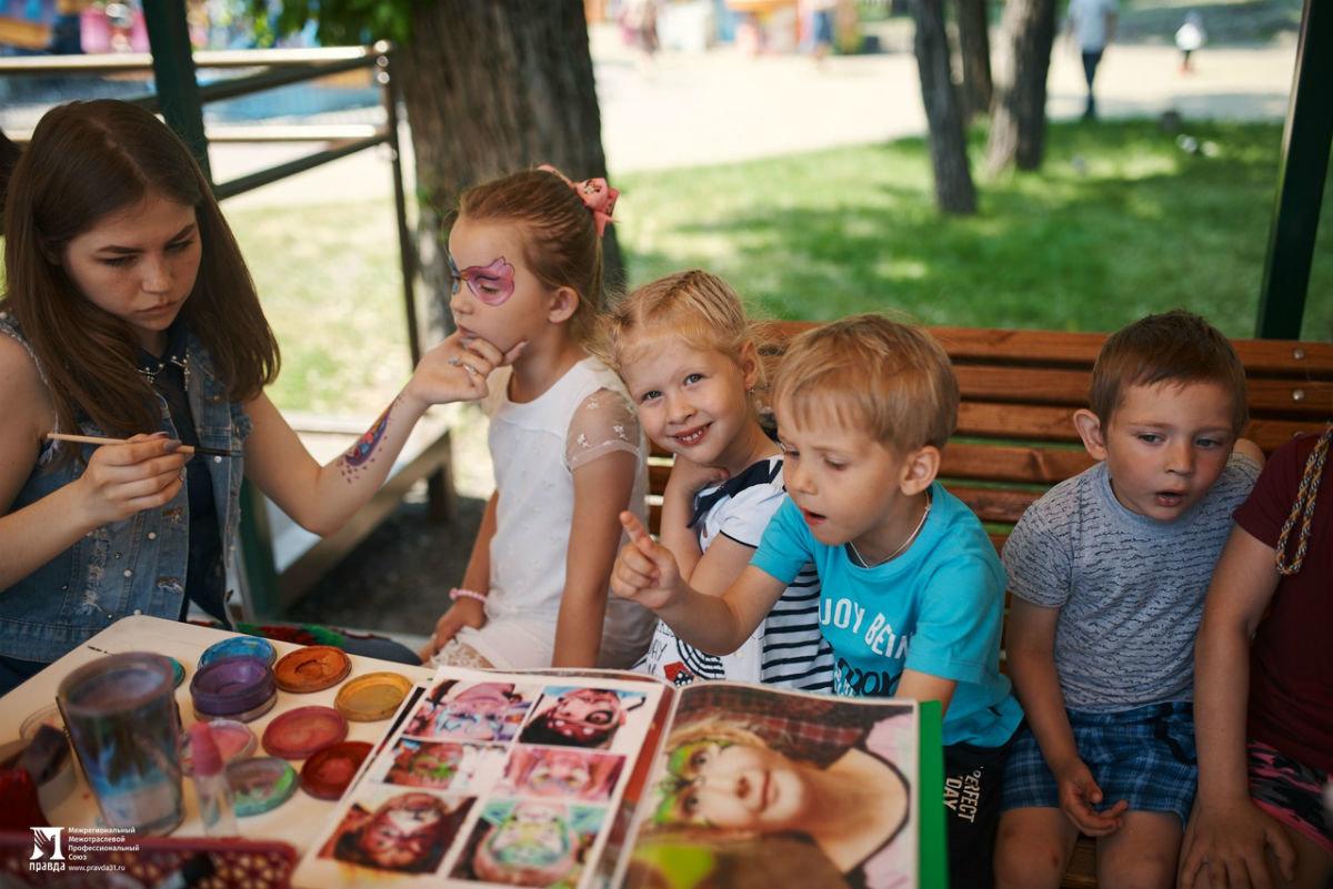 Профсоюз «Правда» поздравил юных белгородцев с Днём защиты детей, фото-6