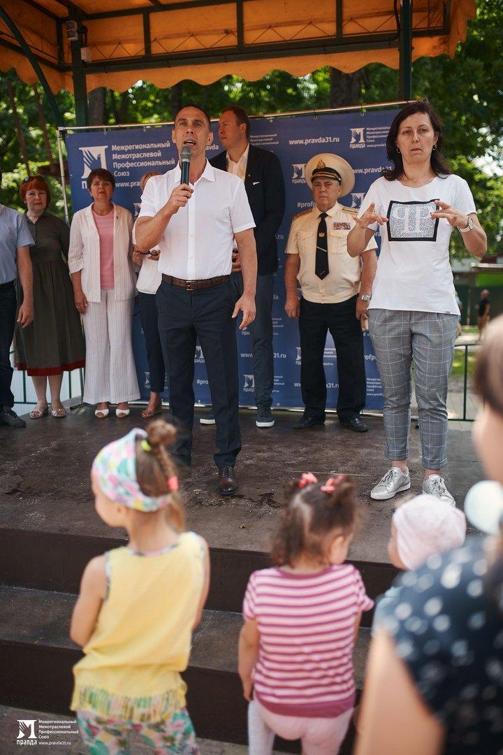 Профсоюз «Правда» поздравил юных белгородцев с Днём защиты детей, фото-7