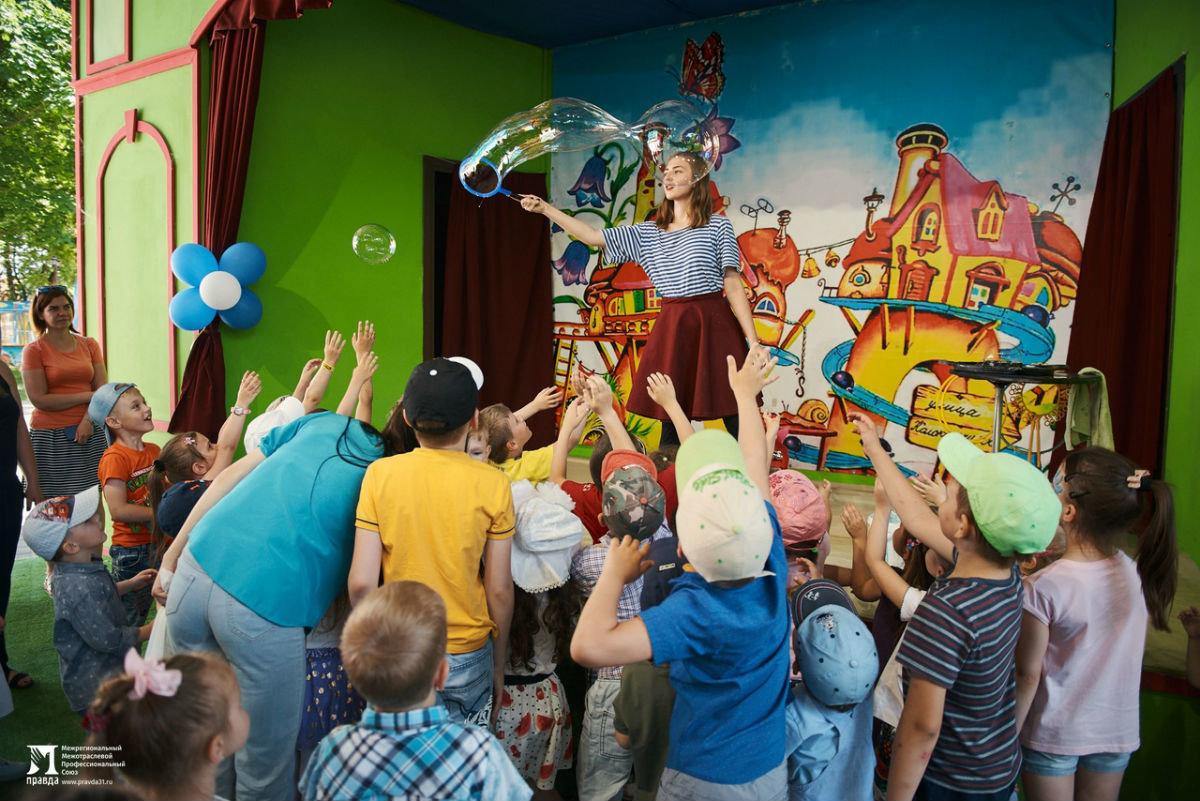 Профсоюз «Правда» поздравил юных белгородцев с Днём защиты детей, фото-8