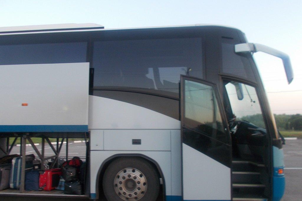 Белгородские таможенники обнаружили наркотики в автобусе «Харьков-Россошь», фото-1